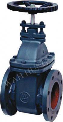 WH010 Z45T系列暗杆楔式鐵閘閥