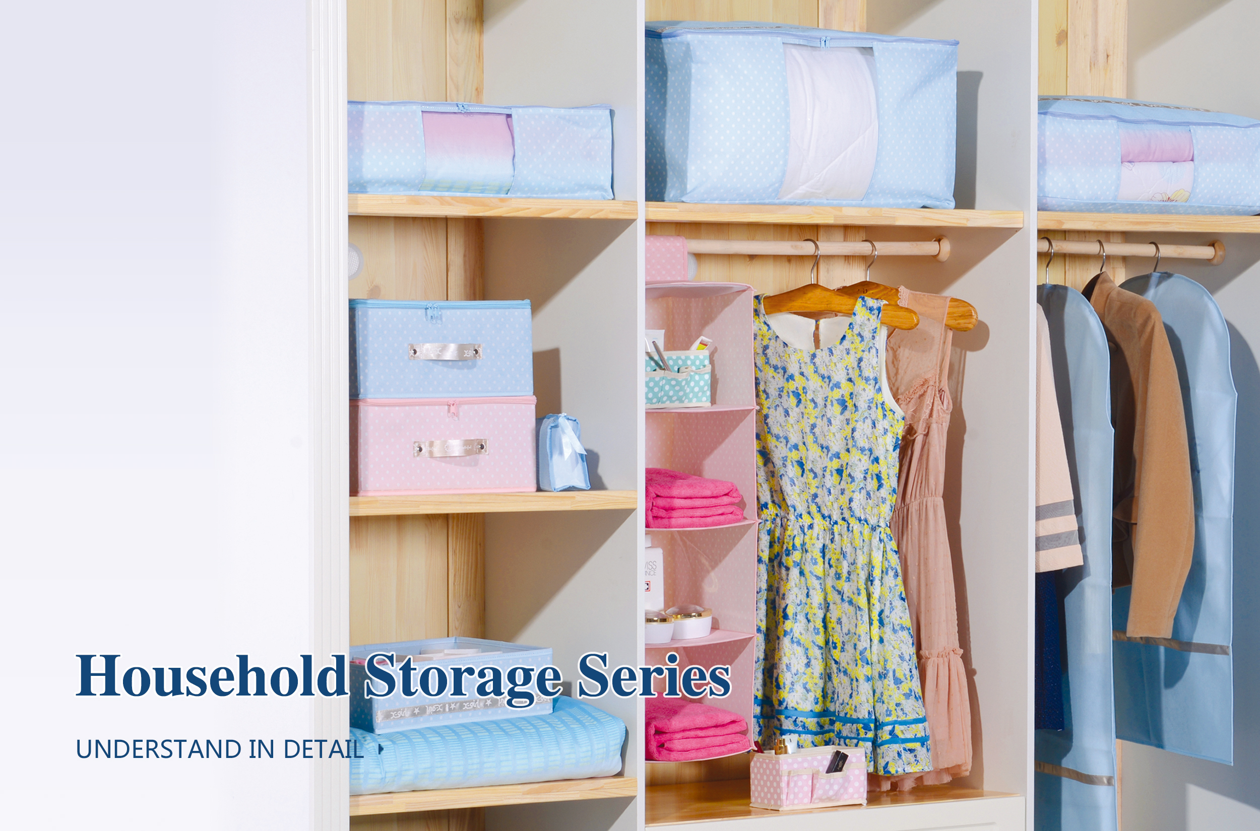 HOUSEHOLD STORAGE SERIES