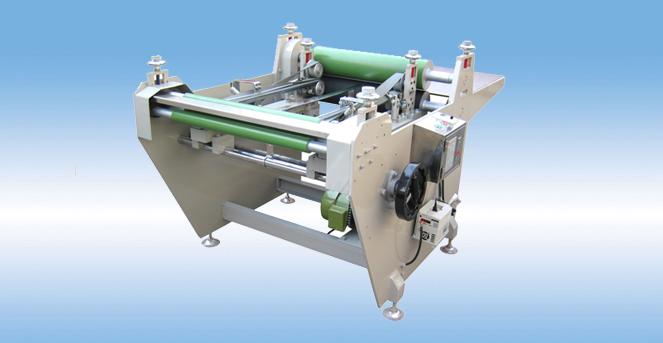 Double-sided Edge Folding Machine