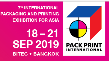 Wellmark Invite you to visit Pack Printing International(PPI)2019 in Bangkok Thailand
