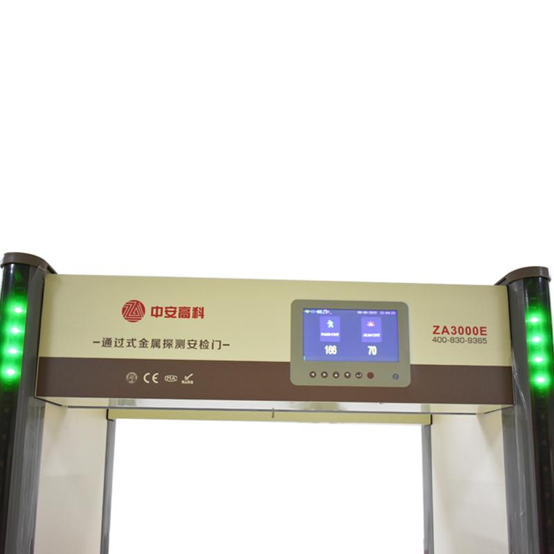 ZA3000E