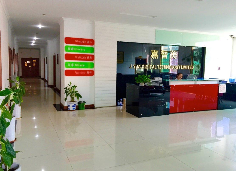 深圳嘉音美总部