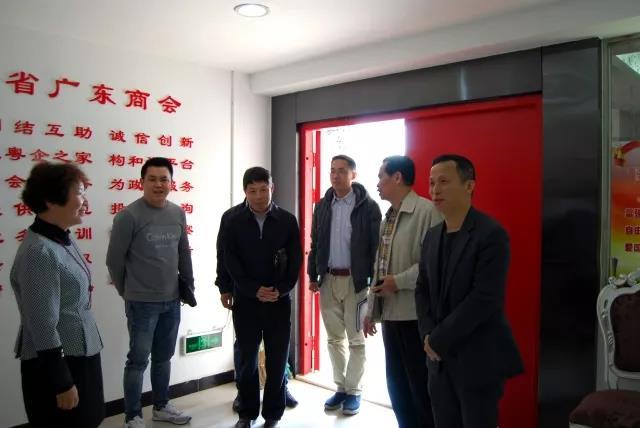 廣東省駐成都辦領導到廣東商會視察