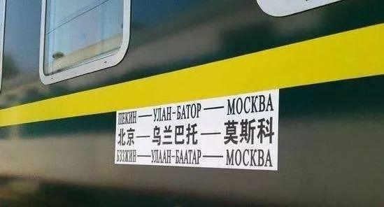 中国最贵火车票:票价高达6000却还是一票难求…