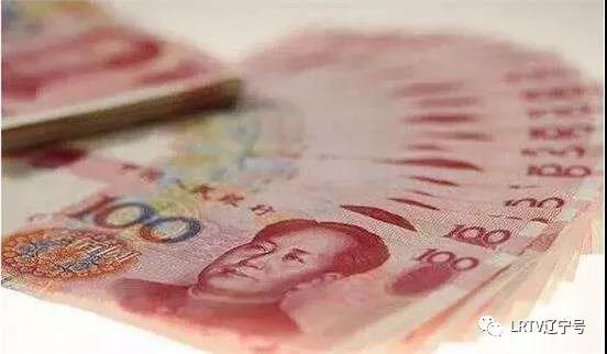 上半年辽宁人均可支配收入全国第八,你的钱都花哪了?