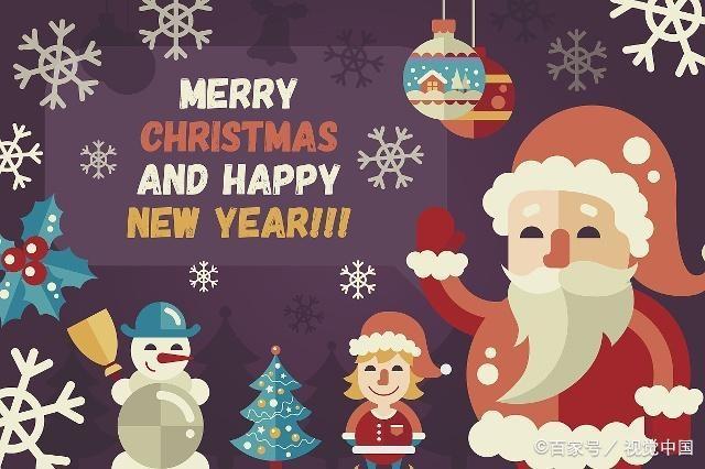 中国人过圣诞节等洋节日,是数典忘祖,崇洋媚外吗?