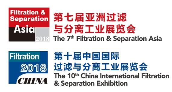 Shanghai Filtration & Separation Asia 2018(FSA)