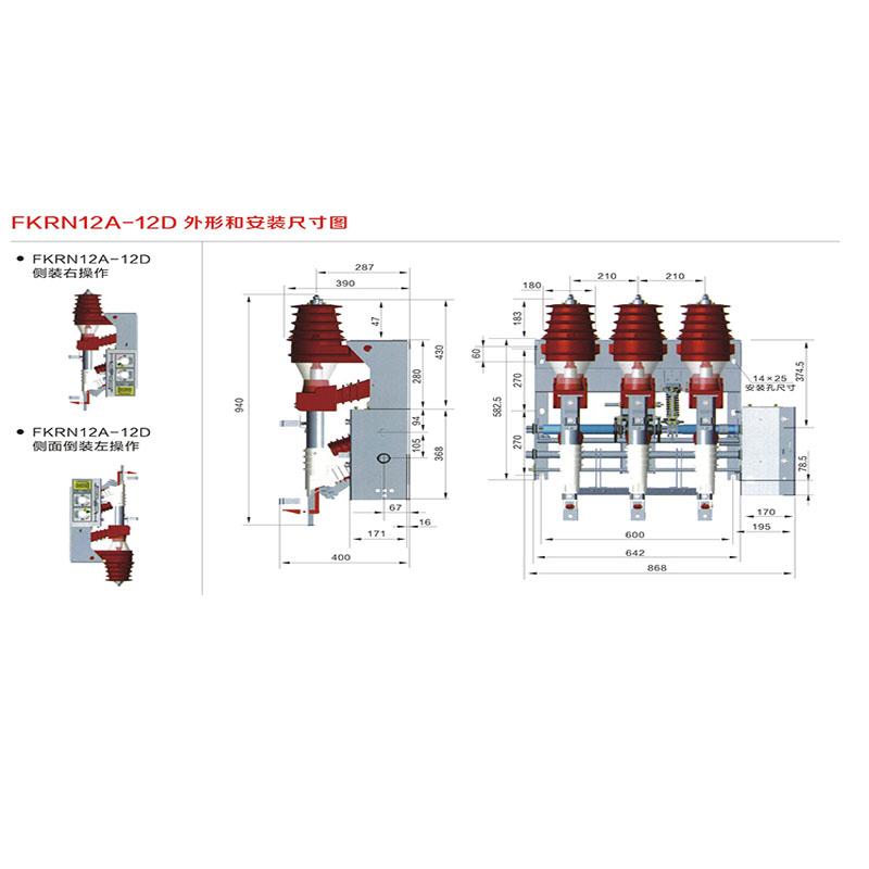 High voltage load switch-fuse combination FKN12A-12(D)/T630-20 FKRN12A-12(D)/T125-31.5