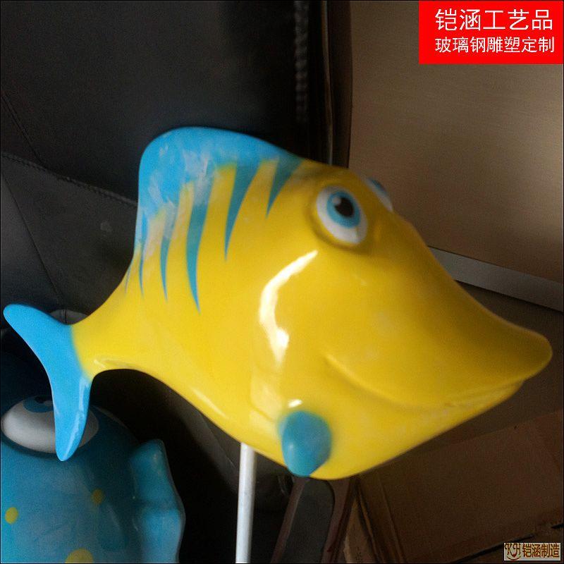 玻璃钢黄色热带鱼