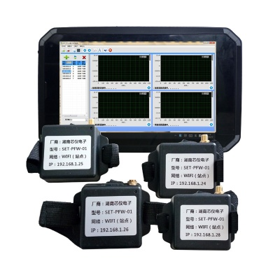 SET-PFW-01 无线索力动测仪