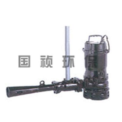 QSP型潛水射流式水下曝氣機