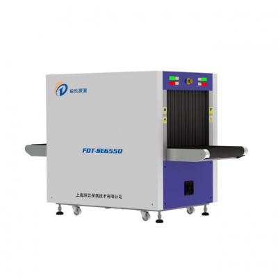 FDT-SE6550型 X射线检查设备