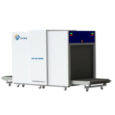 FDT-SE10080型 X射线检查设备