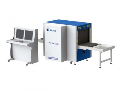 FDT-SE6550D型 双源双视角X射线安全检查设备安检机