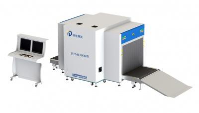FDT-SE10080D型 双源双视角X射线安全检查设备安检机