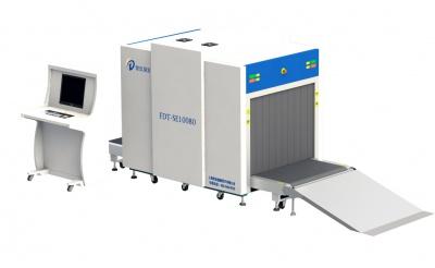 FDT-SE10080型 X射线检查设备安检机