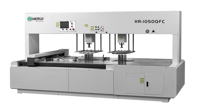 HR-1100FC II