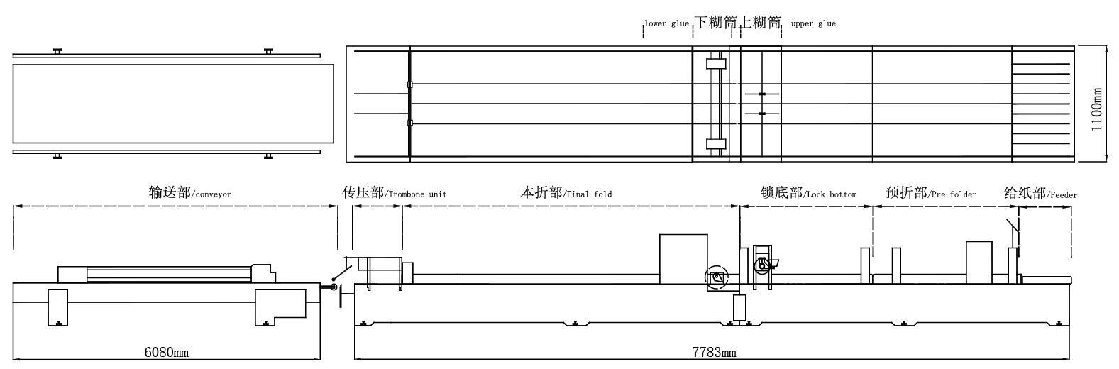 基础平面图-自动高速糊折盒机