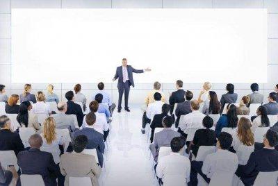 降本增效 精益生产管理 - 思博学院