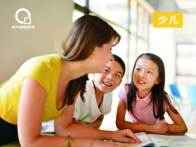 珠海华发幼儿英语培训 - 珠海话式教育