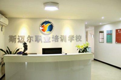 珠海专业的影视后期剪辑培训班 - 珠海市香洲区斯迈尔职业培训学校