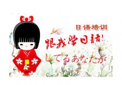 日语2级能力考试强化辅导班 - 成霖外语辅导中心