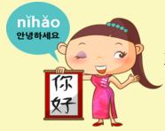 珠海韩语(成人)业余班,周末班&晚班 - 珠海易恩教育