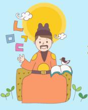 珠海韩语TOPIK考级培训班 - 珠海易恩教育