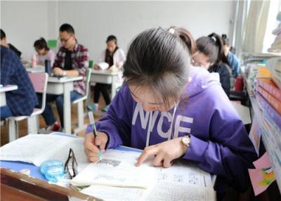 中考冲刺A班 - 珠海清华教育