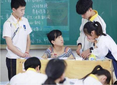 珠海小升初培训 - 珠海京哈教育