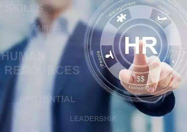 人力资源管理培训咨询项目 - 珠海联建企业管理培训机构